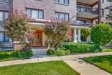 650 Laurel Avenue - Photo 3