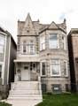 7215 Emerald Avenue - Photo 1