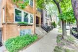 2060 Leavitt Street - Photo 12