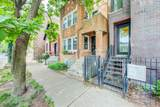 2060 Leavitt Street - Photo 13