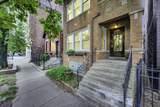 2060 Leavitt Street - Photo 14
