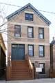2144 Bell Avenue - Photo 1