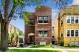 4841 Bell Avenue - Photo 1