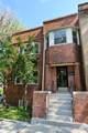 2056 Cuyler Avenue - Photo 1