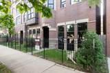 521 Racine Avenue - Photo 3