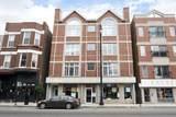 1643 North Avenue - Photo 1
