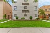 5724 Lawrence Avenue - Photo 1