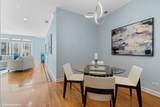 2455 Halsted Street - Photo 12