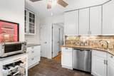2219 Central Street - Photo 4