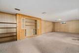 1203 Busse Road - Photo 11