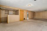 1203 Busse Road - Photo 12