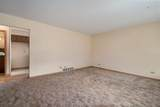 1203 Busse Road - Photo 4