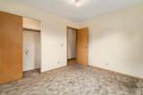 1203 Busse Road - Photo 7