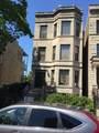 6406 Ingleside Avenue - Photo 1