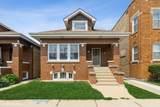 5236 Newport Avenue - Photo 1