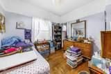 4104 Leamington Avenue - Photo 7