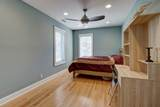 4536 Meade Avenue - Photo 20