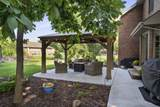 1038 Wooded Crest Drive - Photo 5