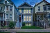 1824 Henderson Street - Photo 2