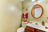1255 Old Mill Court - Photo 13