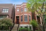2727 Hermitage Avenue - Photo 1