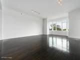 2550 Lakeview Avenue - Photo 2