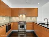2550 Lakeview Avenue - Photo 9