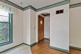 5335 Davis Street - Photo 2