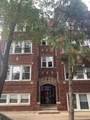 1510 Schreiber Avenue - Photo 1