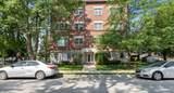 344 Graceland Avenue - Photo 2