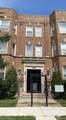 5739 Calumet Avenue - Photo 1
