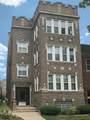 4851 Claremont Avenue - Photo 1
