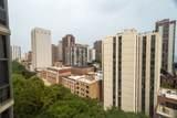 1340 Dearborn Street - Photo 3