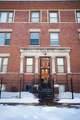 4434 Calumet Avenue - Photo 1