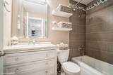 880 Old Willow Road - Photo 10