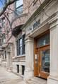 1000 Dakin Street - Photo 1