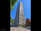 655 Irving Park Road - Photo 1