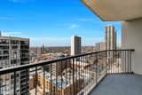 1560 Sandburg Terrace - Photo 15
