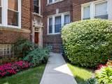 2620 Spaulding Avenue - Photo 2