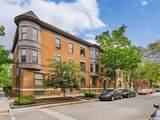 850 Cornelia Avenue - Photo 1