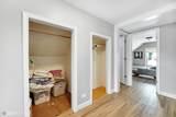 825 Rowlett Avenue - Photo 15