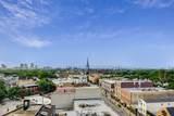 3151 Lincoln Avenue - Photo 17