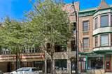 1712 Belmont Avenue - Photo 1