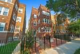4627 Monticello Avenue - Photo 3