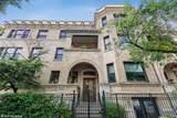 1351 Wilson Avenue - Photo 1