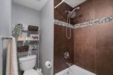 5155 East River Road - Photo 18