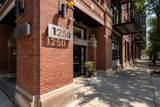 1250 Van Buren Street - Photo 18
