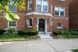 613 Washington Boulevard - Photo 22