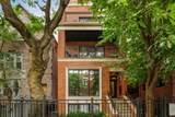 3330 Clifton Avenue - Photo 2