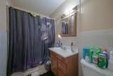 3121 Blackstone Avenue - Photo 9